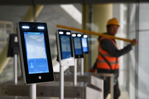 ACLU sues Homeland Security over airport face recognition program secrecy