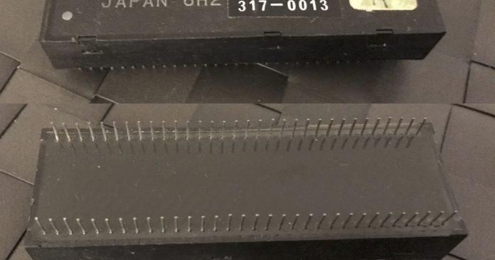 Deconstructing Sega's System 16 Security
